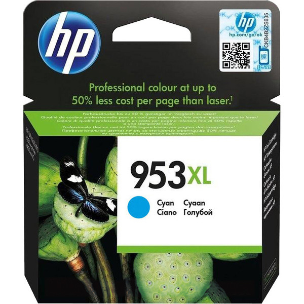 HP 953XL Cyan Inkjet Print <br>Cartridge